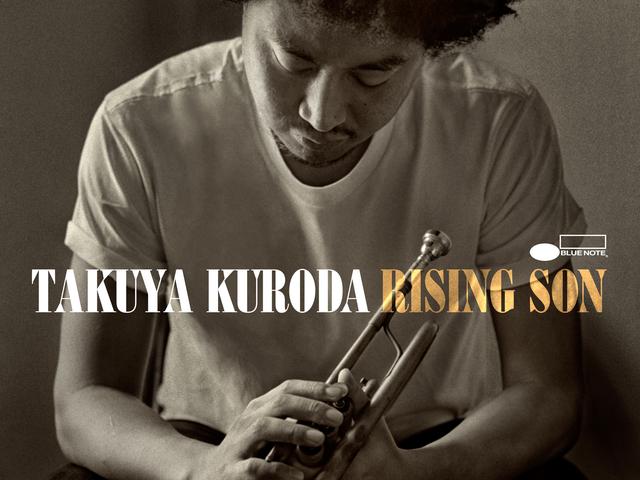 Kuroda_Rising_cover
