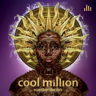 COOL_MILLION_LP_COVER